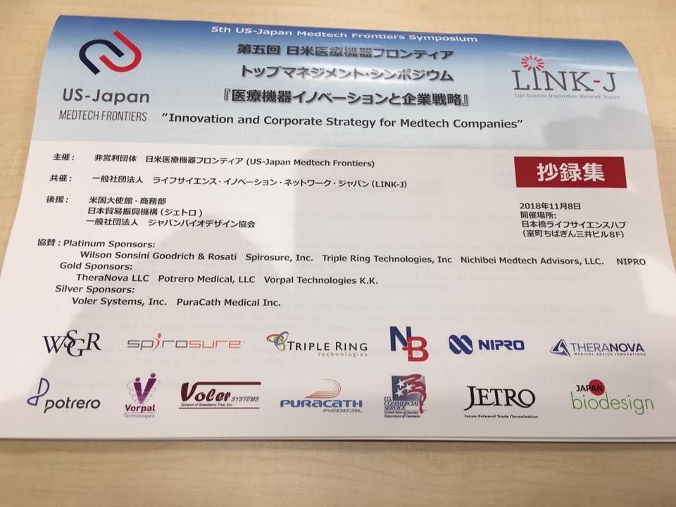 US Japan MedTech
